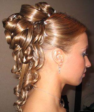 Wedding Hair at Park Row hair and Beauty Brighouse